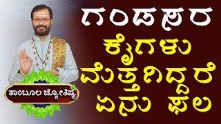 udaya tv divya jyothi today live - 免费在线视频最佳电影电视节目