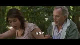 Download Video 映画『ボヴァリー夫人とパン屋』美女からのまさかのお誘い? MP3 3GP MP4