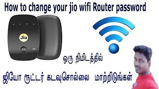 Jiofi password change telugu