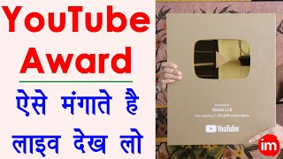 How to Apply for Youtube Play Button - silver play button ke liye apply kaise kare - Live Process