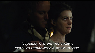 Отверженные Песня Фантины (русские субтитры)