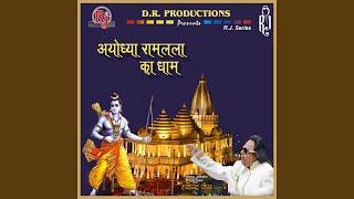 Ram Katha (Choupai) - YouTube