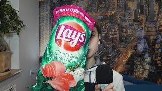 АСМР Итинг Чипсы / МУКБАНГ // ASMR Eating Chips / Mukbang