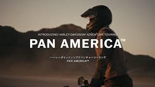 2021 Pan America Virtual Event
