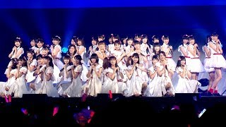 NGT48が「新章」宣言、武道館で43人が勢ぞろい