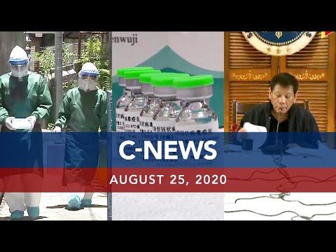 [UNTV]  UNTV: C-NEWS   August 25, 2020