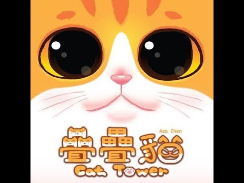 The Purge: # 1967 Cat Tower: Stacking cats to the top of the tower!