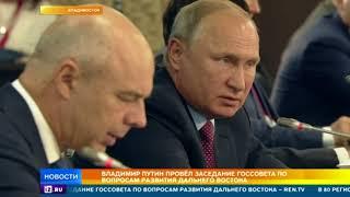 Россия и Япония намерены сотрудничать как добрые соседи