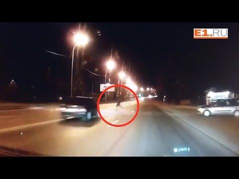 В Екатеринбурге насмерть сбили пешехода