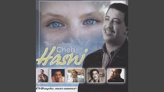 اغاني حصرية Nhar Lefrak Bkit تحميل MP3