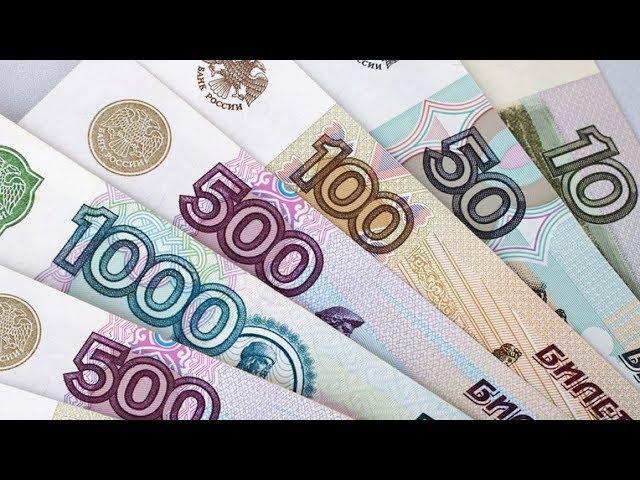 Уровень зарплат в Ангарске
