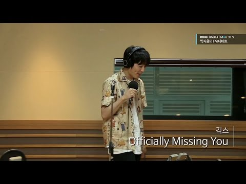 [Park Ji Yoon FM Date] 'Thursday Live' Geeks - Officially Missing You [박지윤의 FM데이트] 20160825 Mp3