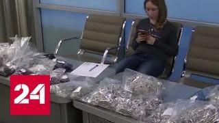 В Шереметьеве у пассажирки изъяли чемоданы с драгоценностями