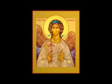 Молитва Ангелу Хранителю на сдачу экзамена (приятный женский голос)