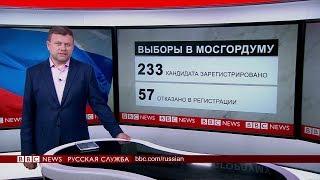 «Мертвые москвичи» и «честные выборы» | ТВ-новости