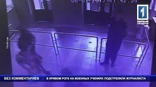 Эксклюзив: видео с момента выстрела в журналиста в Кривом Роге