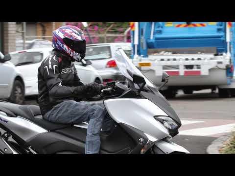 2018 Yamaha TMax 530 SX (LAMS) Bike Review