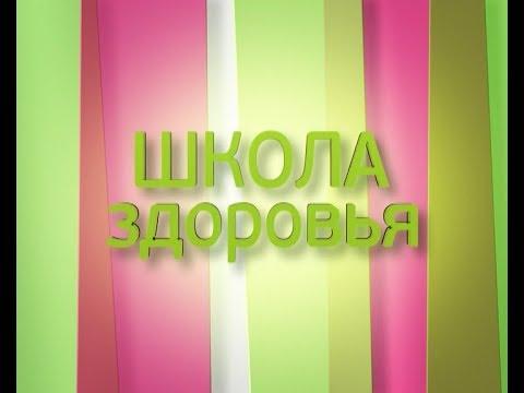 """Коксит: история болезни. """"Школа здоровья"""" GuberniaTV"""