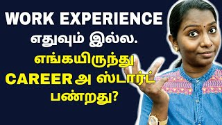 I HAVE A DEGREE BUT NO WORK EXPERIENCE! HOW TO GET A JOB AFTER MATERNITY CAREER BREAK? Tamil #AskLJ
