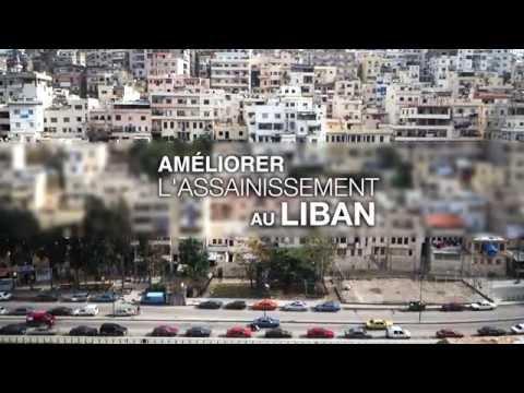 L'Agence Française du Développement AFD intervient au Liban depuis 1999 dans trois secteurs principaux : Le secteur productif, le développement urbain et l'eau et l'assainissement. La station d'épuration dans la vallée de la Qadisha fait partie des projets pilote. © AFD, 2015 http://bit.ly/1BPsq3H https://www.facebook.com/AFDOfficiel https://twitter.com/AFD_France