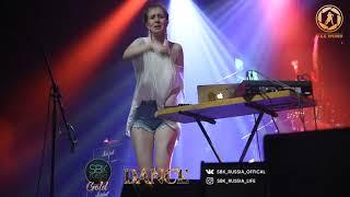 DJ KATE KING — Mala Suerte (Version Bachata By Jory Boy Feat. Hector Acosta El Torito) SBK Bachata