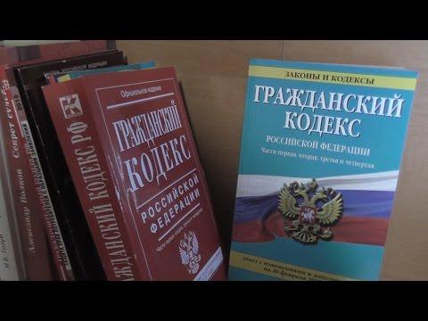 ГК РФ, Статья 75, Ответственность участников полного товарищества по его обязательствам, Гражданский