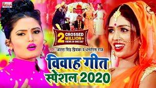2020 Antra Singh Priyanka U0026 Dhanterash Raj Dj Song