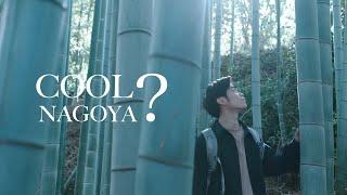 COOL! NAGOYA/DIGEST