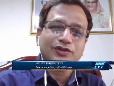 ETV Business  | |  এন এম জিয়াউল আলম-সিনিয়র সেক্রেটারি আইসিটি ডিভিশন