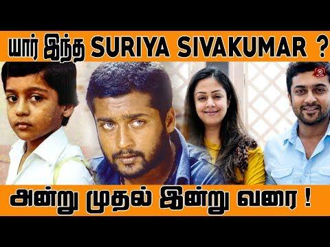 நடிப்பின் நாயகன் Suriya | Suriya Sivakumar Life Journey | #SRKLeaks | #Nettv4u