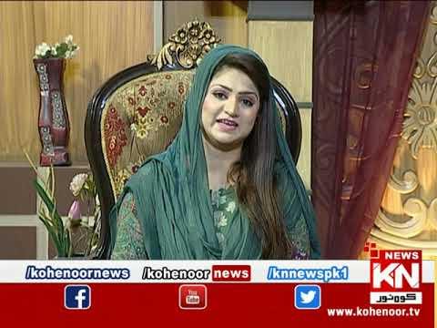Istakhara 14 July 2020 | Kohenoor News Pakistan