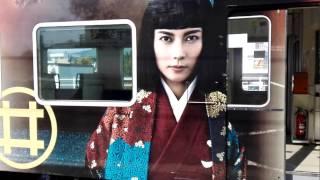 天竜浜名湖鉄道:NHK大河ドラマおんな城主直虎柴咲コウさんが大きくフルラッピングされた車両の登場です!