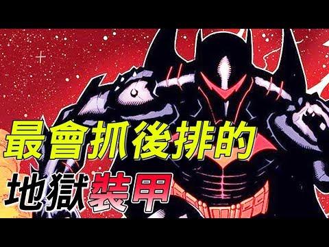 【傳說對決】最會抓後排的地獄裝甲!結果竟然被祖卡神打臉?【Lobo】Arena of Valor