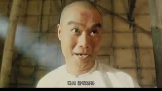 황비홍 액션은 영원하다!!~~