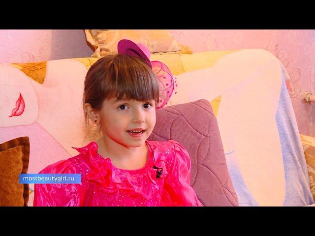 6-летняя ангарчанка принимает участие в конкурсе «Самая красивая девочка России»