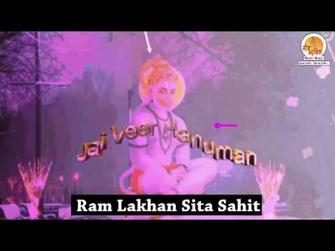 Jai Shree Ram,£Hanuman special best chalisa of loard Hanuman