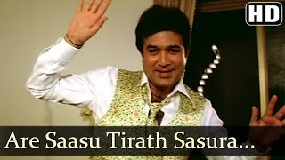 Are Saasu Tirath sasura - Tina Munim - Rajesh Khanna