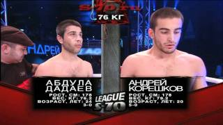 Abdula Dadaev vs. Andrey Koreshkov, League S-70