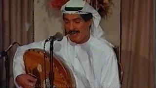 اغاني طرب MP3 يوسف المطرف - يا هاجر   مشوار الحزين 1993 تحميل MP3
