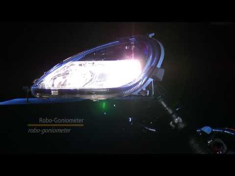 Vermessung eines Autoscheinwerfers