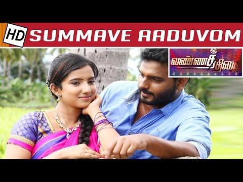 Summava-Aaduvom-Movie-Review-Vannathirai-Priyadharshini-Kalaignar-TV