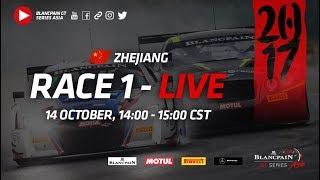 Blancpain_GT_Asia - Zhejiang2017 Race 1 Full