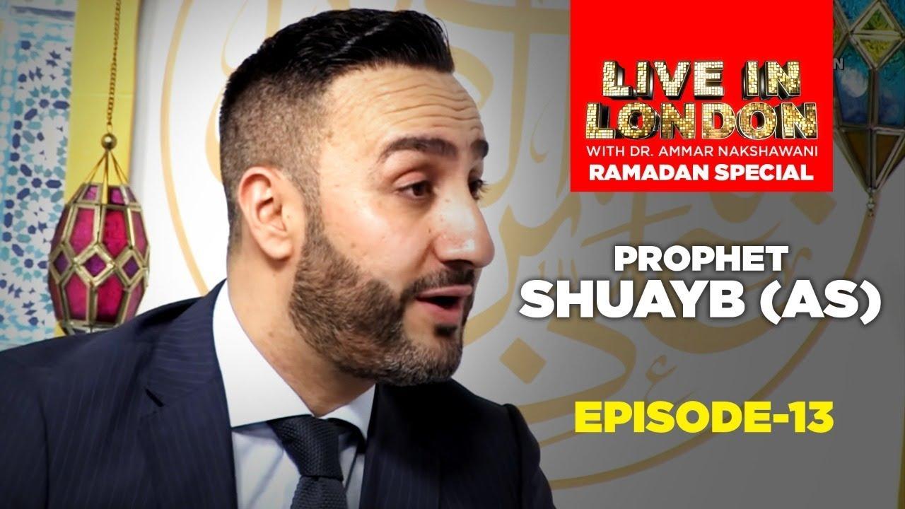 Prophet Shuayb (as)   Episode 13