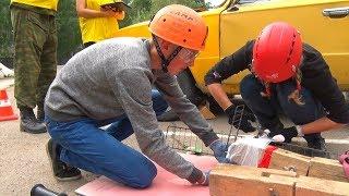 Лесные пожары, аварии и другие экстремальные ситуации