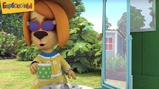 Барбоскины | Шоппинг 🛒 Сборник мультфильмов для детей