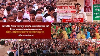 Bangladesh will not be the residence of militancy   জঙ্গিবাদের ঠিকানা বাংলাদেশে হবে না