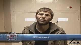 Задержанные чеченцы в Москве