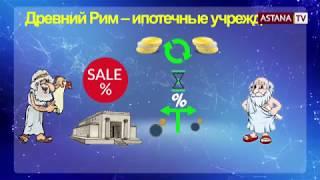 Profinance WEB №12 (23.06.2018 г)