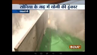 Fire breaks out at CM Yogi, Amit Shah