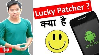 What is Lucky Patcher ? Lucky Patcher Legal or Illegal | Advantage disadvantage kya hai ? - Download this Video in MP3, M4A, WEBM, MP4, 3GP